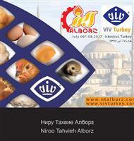 Международная выставка VIV TURKIYE
