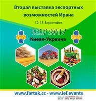 Вторая выставка экспортных возможностей Ирана состоялась в Киеве, Украина