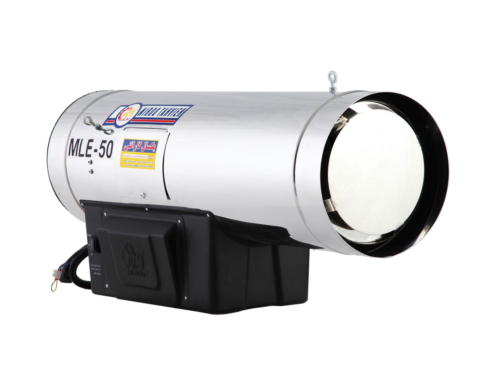 Модель MLE-50